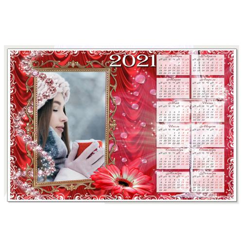 Настенные календари